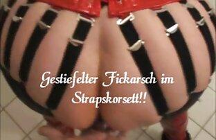Mädchen mit großen Titten gefüllt mit nackte reife deutsche frauen Leidenschaft zu